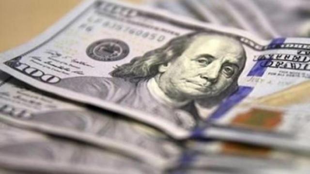 Hükümetten 150 milyar dolarlık adım