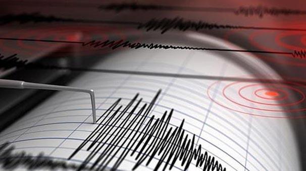 Adana'da peş peşe depremler ! Sabaha kadar beşik gibi sallandı
