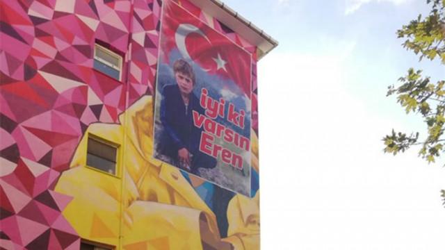 Perinçek'in Vatan Partisi'nden İstanbul'da dikkat çeken eylem
