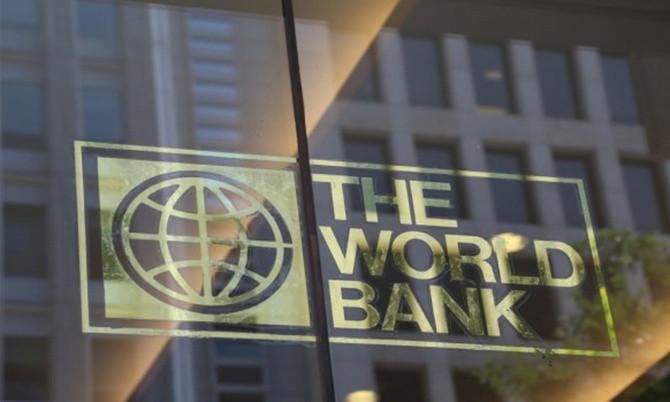 Dünya Bankası, Türkiye için büyüme tahminini değiştirdi