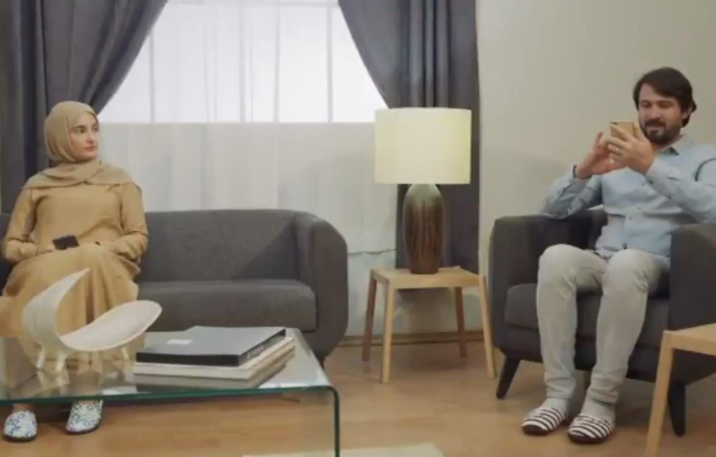 Diyanet'ten ''eşinin yüzüne bak'' reklamı