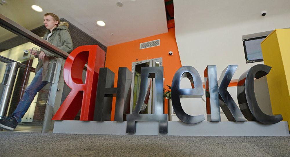 Yandex'ten yeni sosyal medya ağı