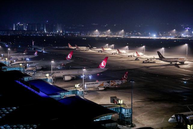 Atatürk Havalimanı'nda son anons ağlattı
