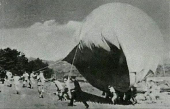 Japonların geliştirdiği gizli silahlar