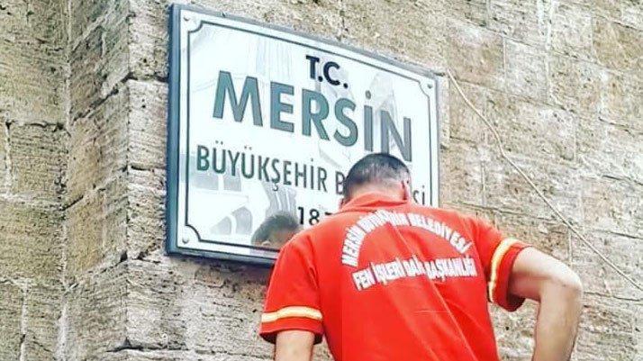 Bir ilimiz daha Türkiye Cumhuriyeti'nin kısaltmasına kavuştu