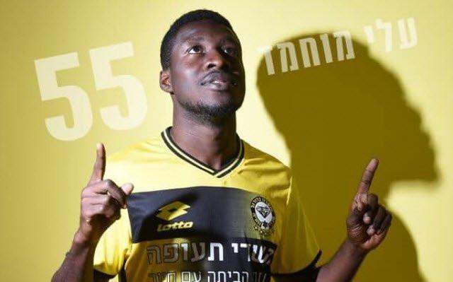 İsrail'de Müslüman futbolcuya ırkçı saldırı