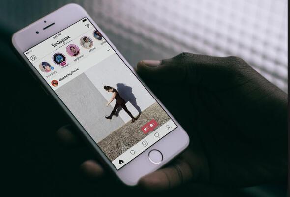 Instagram'da beğeni sayısı artık gözükmeyecek