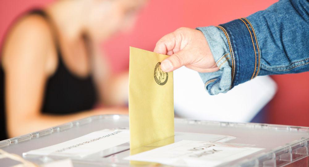 Son ''Bugün seçim olsa...'' anketi sonuçları açıklandı
