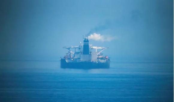 ABD'den İran gemisine yakalama kararı