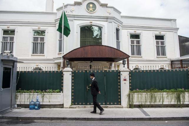 Kaşıkçı'nın öldürüldüğü Suudi konsolosluk binasının satıldı