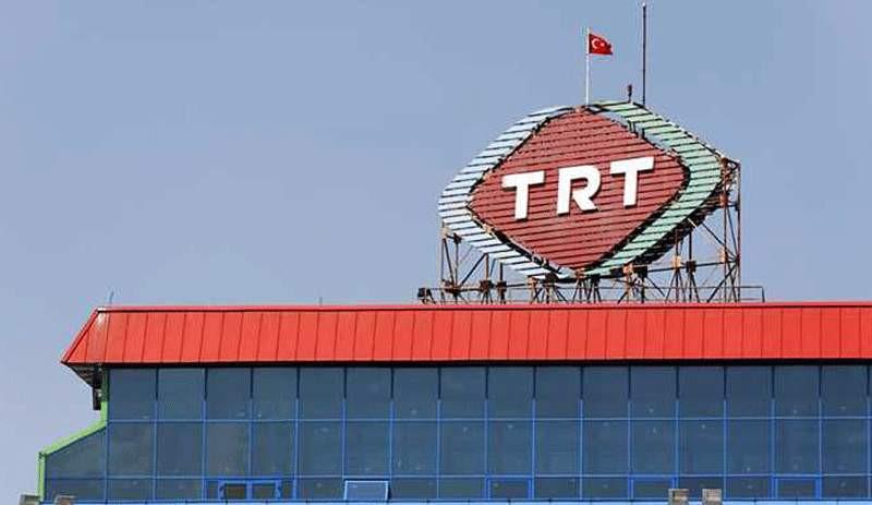 TRT'den kapalı ihale