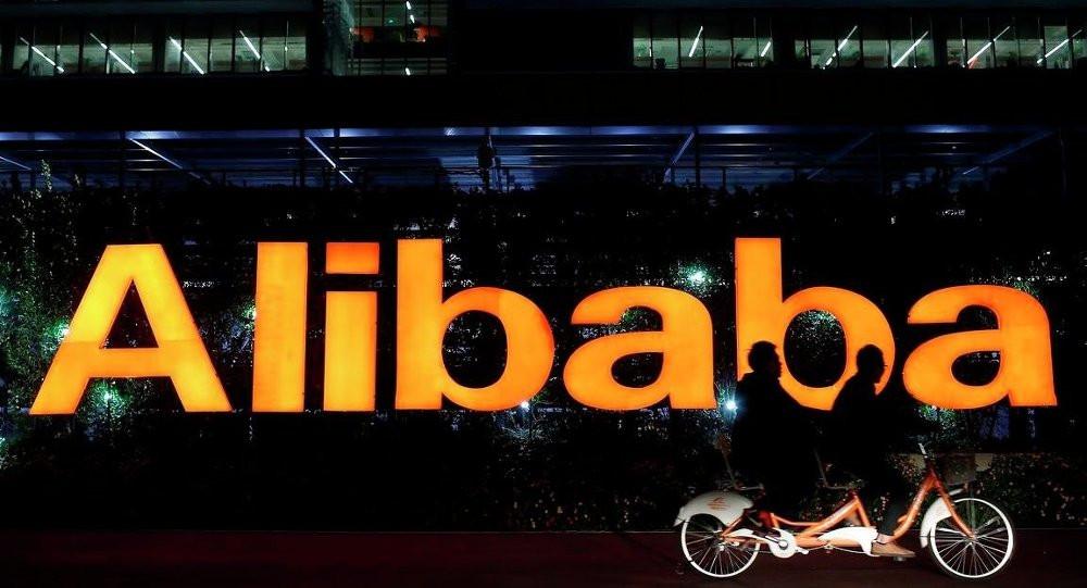 Çinli Alibaba hipermarket zincirini satın aldı