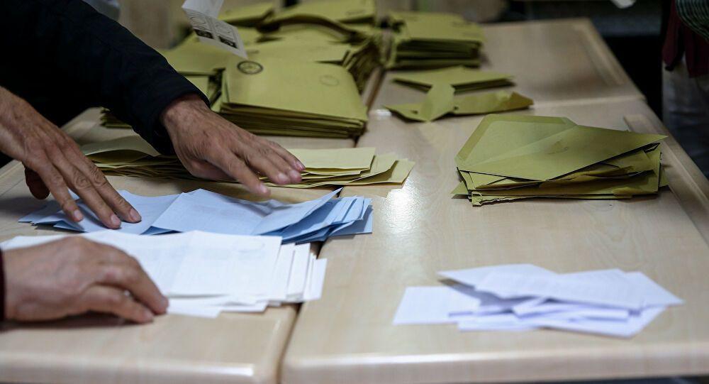 GENAR Araştırma, son seçim anketi sonuçlarını açıkladı