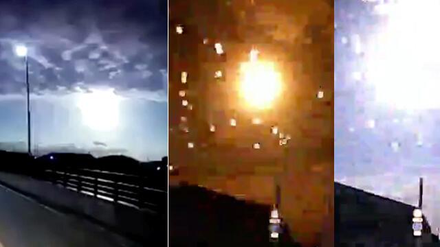 Japonya'da görülen meteor herkesi yatağından fırlattı