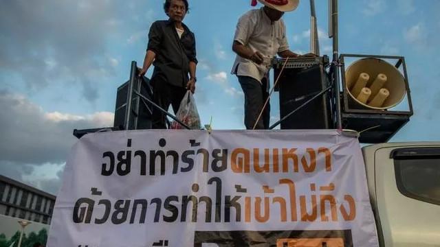 O ülkede büyük protesto! 190 cinsel içerikli site kapatıldı