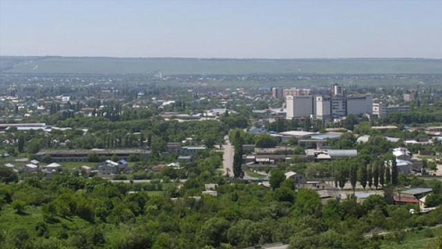 Rusya'da bombalı saldırı: Yaralılar var!