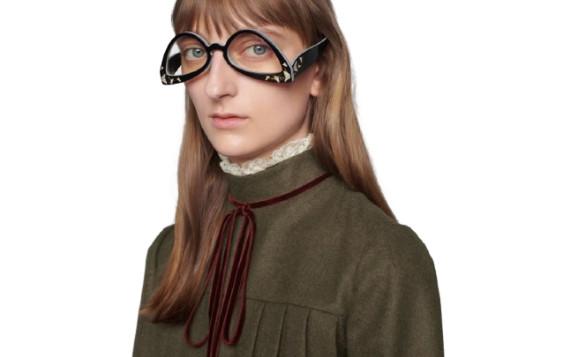 5 bin TL verip bu gözlüğü satın alır mıydınız ?
