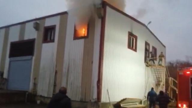 Trabzon'da soğuk hava deposu korkutan yangın