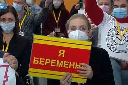 Putin'i ''hamileyim'' diye kandırdı!