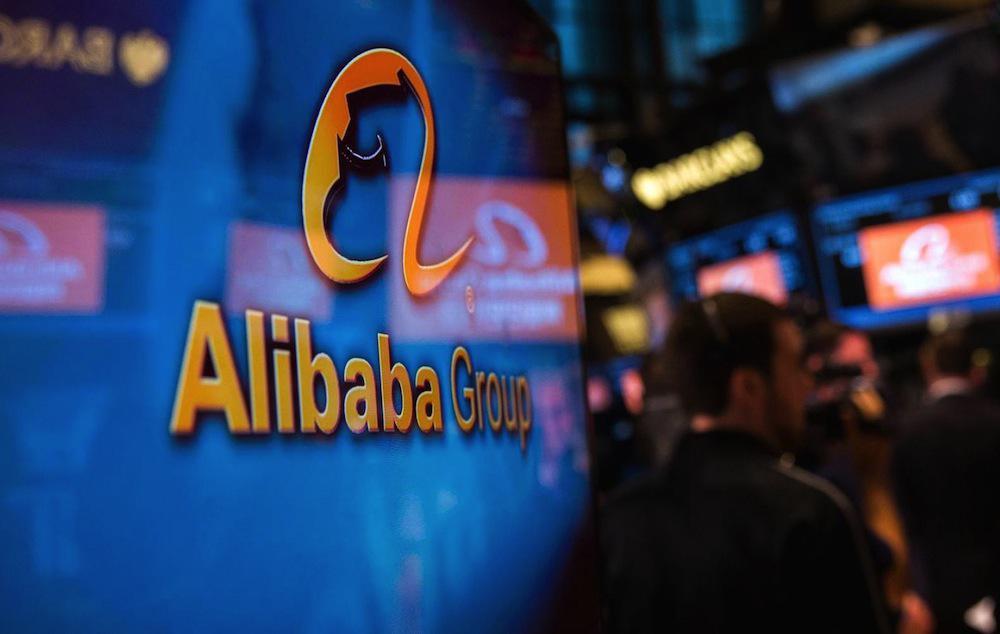Dünya devi Alibaba'ya soruşturma!