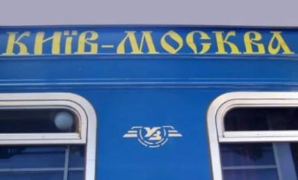 Kiev-Moskova trenine korona virüsü karantinası
