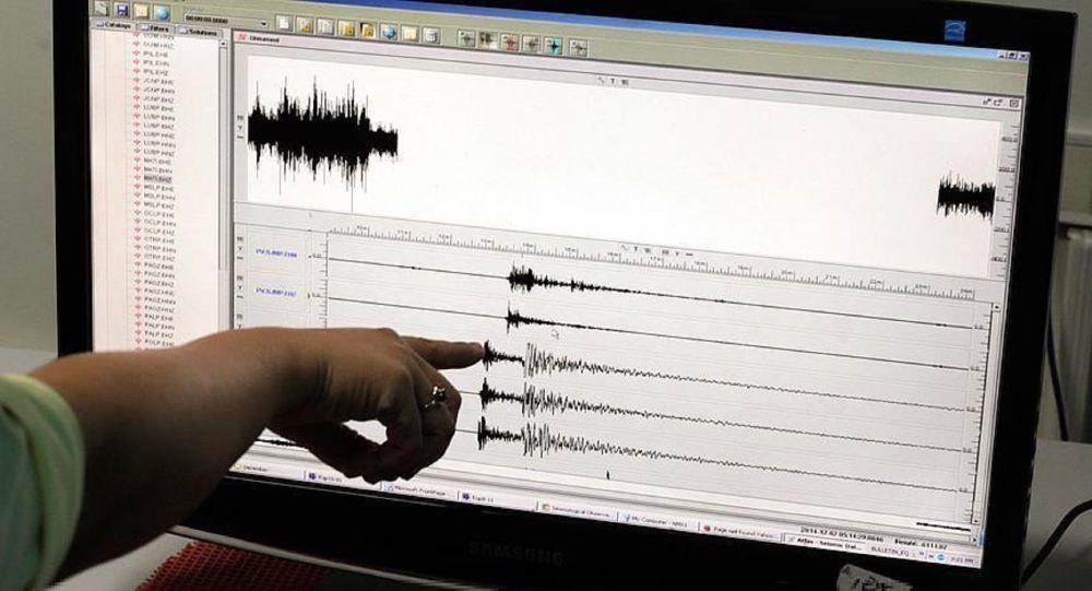 Manisa Akhisar'da bir deprem daha!