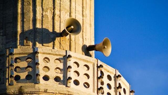 İzmir'de camilerde çalınan şarkı ile ilgili yeni gelişme
