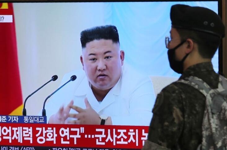 Bomba iddia! Kim Jong-un'un yasa dışı gizli örgütü ortaya çıktı