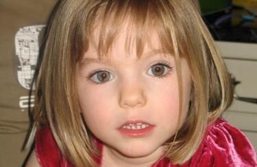 13 yıl önce kaybolan 3 yaşındaki kız ile ilgili flaş gelişme