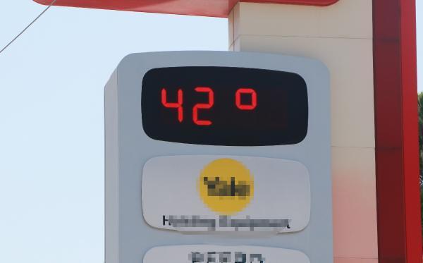 Adana yanıyor! Termometreler 42 dereceyi gösterdi