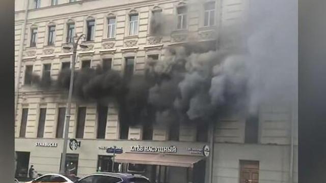 Moskova'nın merkezinde korkutan yangın!