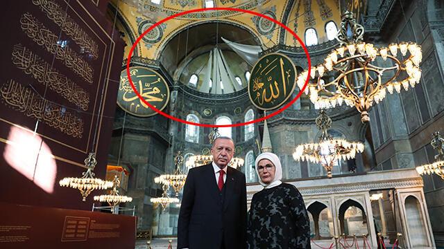 Cumhurbaşkanı Erdoğan'ın Ayasofya ziyaretinde dikkat çeken ayrıntı