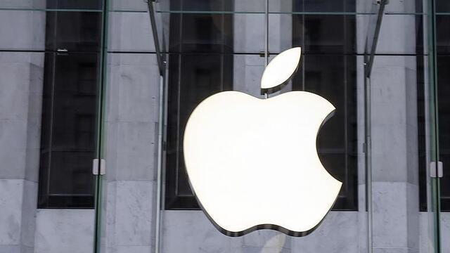 Apple, Aramco'yu geçerek dünyanın en değerli şirketi oldu