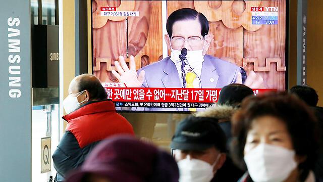 Güney Kore'de virüsün yayılmasından sorumlu tarikat lideri gözaltına alındı
