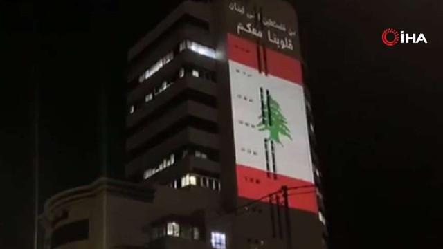 Filistin Radyo ve Televizyon binasında Lübnan bayrağı!