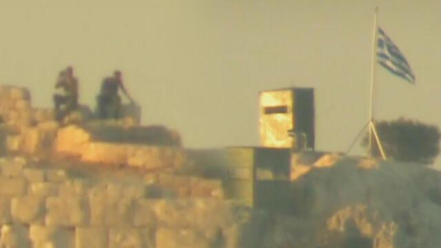 Yunanistan, Meis Adası'ndan sonra Karaada'ya da asker çıkardı