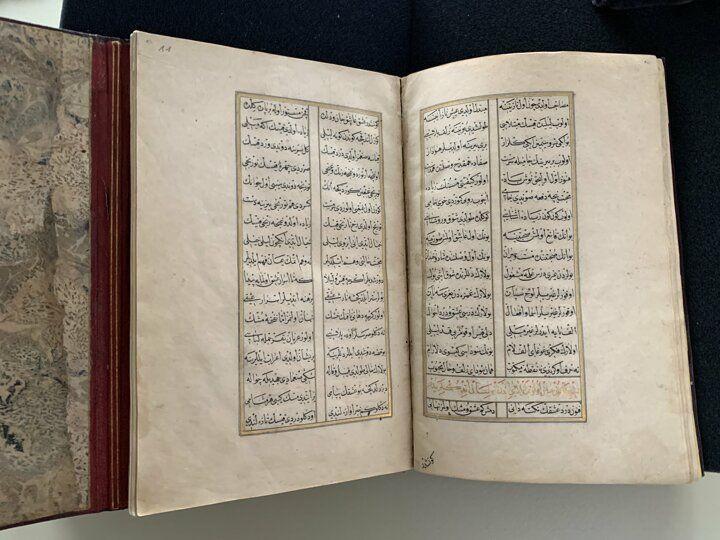 Şeyh Hamdullah'ın yazdığı ''Leyla vü Mecnun'' ortaya çıktı