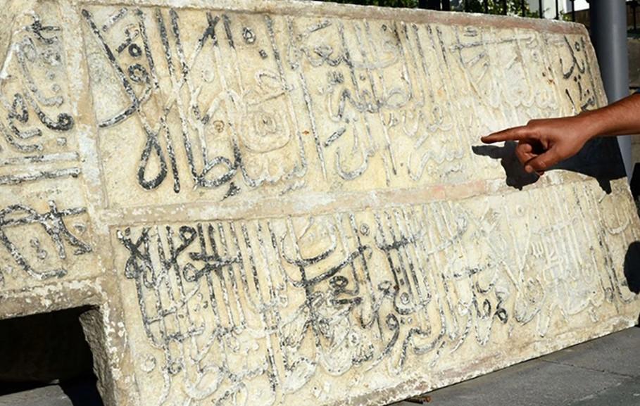 Kanuni Sultan Süleyman döneminden kalma yazıt bulundu