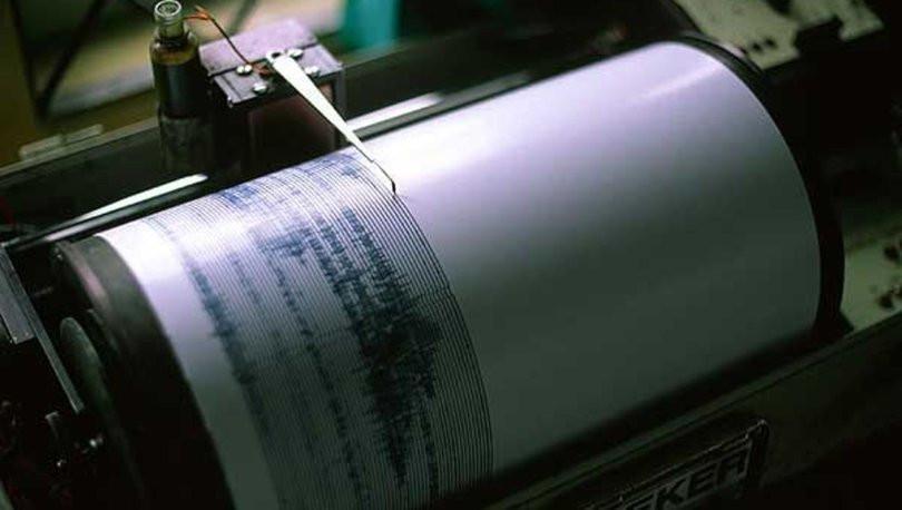 İran'da deprem! Yaralılar var