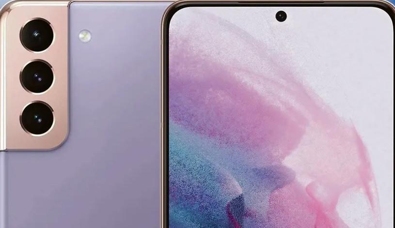 Samsung'un Türkiye'de ürettiği telefonu piyasaya çıkıyor!