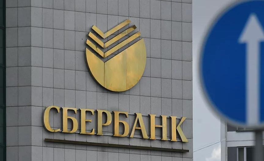 Sberbank kendi kripto parasını çıkarıyor