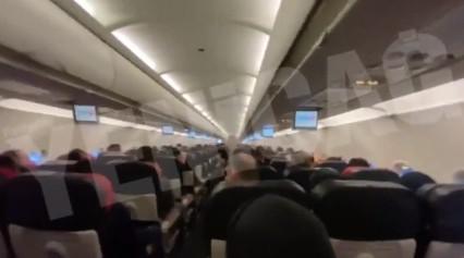 Ankara–İstanbul uçağındaki panik anları kamerada