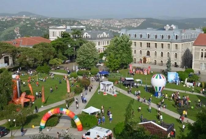 Boğaziçi Üniversitesi'nde öğrencilerden boykot çağrısı
