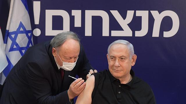 Filistin Sağlık Bakanlığı: İsrail'den aşı gelmedi