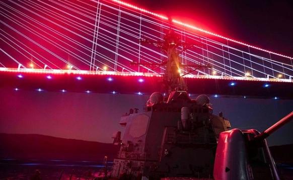 Boğazdan geçen ABD donanmasından küstah paylaşım!