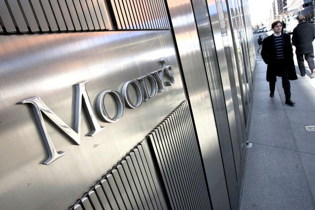 Moody's Türkiye'nin büyüme tahminini güncelledi