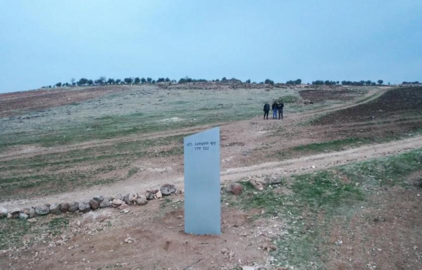 Göbeklitepe yakınlarında bulunan monolit 'kayboldu''