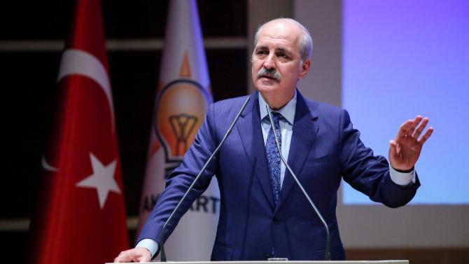Seçim barajı düşecek mi? AK Partili Kurtulmuş canlı yayında açıkladı