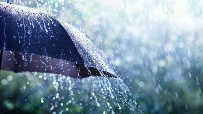 İstanbul Valiliği'nden kritik yağış uyarısı
