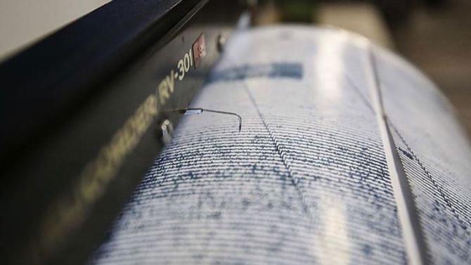 Çorum'da 3.9 büyüklüğünde deprem!